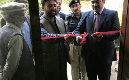 ضلع نگر میں ایکسائز اینڈ ٹیکسیشن دفتر کا افتتاح