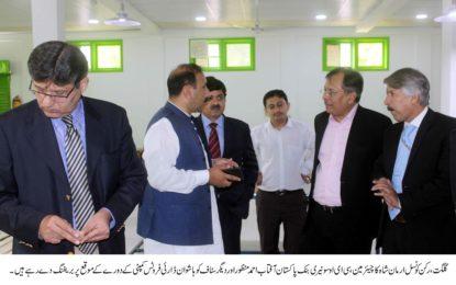 سونیری بینک کے چیف ایگزیکٹیو آفیسر نے ہاشوان ڈرائی فروٹس فیکٹری کا دورہ کیا