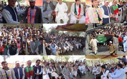 چترال : جماعت اسلامی ،APML سمیت دیگرپارٹیوں کے سینکڑوں افراد پی پی پی میں شمولیت اختیارکی