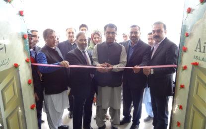 چترال: نیشنل بنک آف پاکستان کے اعتماد اسلامک بنکنگ برانچ کی افتتاحی تقریب