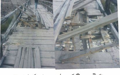 شگر : باشہ کے کئی دیہات کو ملانے والی واحد ڈوکو پل ناکارہ ہونے سے آمدورفت کیلئے بند