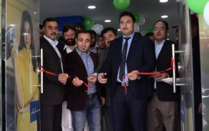 ہنزہ علی آباد میں خوشحالی بینک کی برانچ کا باقاعدہ افتتاح کیا گیا