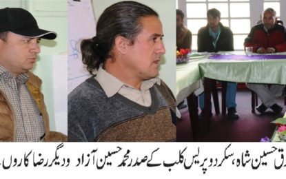 قدرتی آفات کے متاثرین کی امدادوبحالی اور رضاکارانہ خدمت کے جذبے کا فروغ ہلال احمر پاکستان کا بنیادی مشن ہے، چیئرمین ہلال احمرگلگت بلتستان