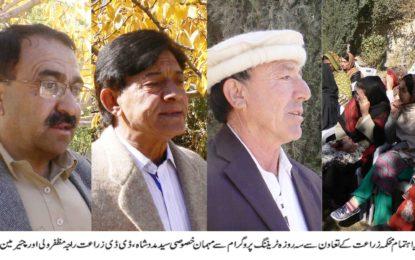 محکمہ زراعت نے غذر میں1800افراد کو زراعت کے مختلف شعبوں میں ٹریننگ دی