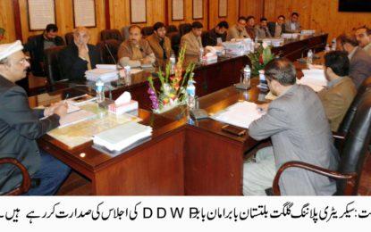 ڈی ڈی ڈبلیو پی نے ڈیڑھ ارب لاگت کے 55 منصوبوں کی منظوری دے دی