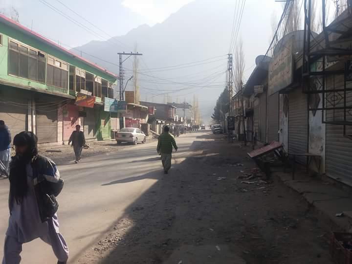 انجمن تاجران سکردو کی جانب سے کل بلتستان بھر میں شٹرڈاؤن پہیہ جام ہڑتال کیا جائے گا، ضلعی انتظامیہ نے سیکورٹی ہائی الرٹ کردی