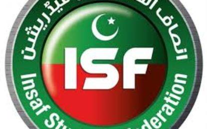 آئی ایس ایف  گلگت بلتستان کی قیادت کو تحریک انصاف کی مدر ونگ میں ایڈجسٹ کرنے کا فیصلہ