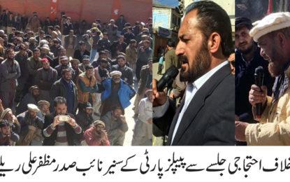 استور : انجمن تاجران کی کال پر ضلع بھر میں ہڑ تا ل