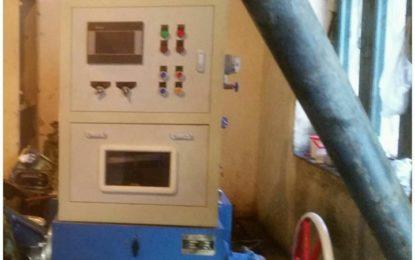 یاسین : ایک ما ہ کے مسلسل لوڈشیڈنگ کے بعد نابزر پاور ہاوس سے بجلی کی ترسیل بحال کردی