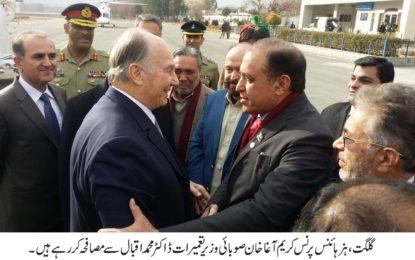 پرنس کریم آغا خان کے دورے سے گلگت بلتستان ترقی کی نئی راہیں کھل جائیں گے۔ صوبائی وزیر تعمیرات ڈاکٹر محمد اقبال