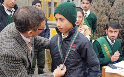 آغا خان ہائیر سکینڈری سکول گلگت کا اعزاز