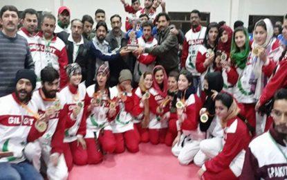 گلگت بلتستان کی تائکوانڈو ٹیم نے قائد اعظم نیشنل گیمز میں بین الصوبائی کھیلوں کے مقابلے میں پہلی پوزیشن حاصل کرلی