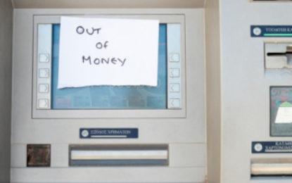 غذد: اے ٹی ایم پیسوں سے خالی، صارفین کو کیش کے حصول میں سخت مشکلات کا سامنا