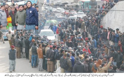 کھرمنگ : لانگ مارچ میں شامل ہونے کے لئے کھرمنگ سے گاڑیوں کا قافلہ روانہ