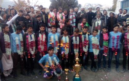 چترال : انٹرسکول ڈویژنل فٹبال مقابلوں میں گورنمنٹ ہائیر سکینڈری سکول ایون نے لوئر دیر سوات اور بونیر کو شکست دے کر ٹرافی اپنے نام کر لی