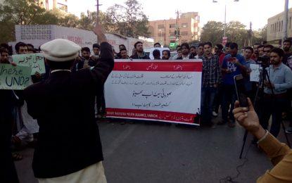گلگت بلتستان میں عائد کردہ ٹیکس کے خلاف گلگت بلتستان یوتھ الائنس کا کراچی میں احتجاج