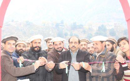 کوہستان: کمیلہ میں پہلا ڈیجیٹل کمیونیکشن سنٹر کا قیام عمل میں لایا گیا