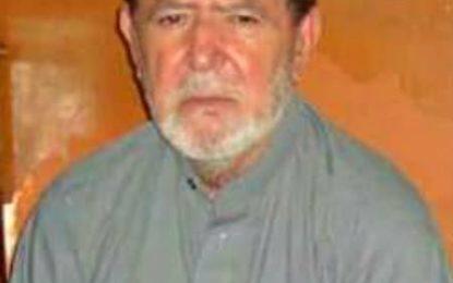 آہنگ ریڈیو، مرحوم محمد اکرم خان  ایک عہد ساز شخصیت