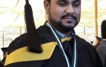نجف علی شگری نے جی سی یونیورسٹی فیصل آباد سے ایم ایس سی میں سکینڈ پوزیشن حاصل کرکے سلور میڈل حاصل کرلیا