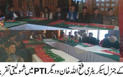2018کے الیکشن کے بعد گلگت بلتستان میں ن لیگ کے خاتمے کے دن گننا شروع ہوگا۔ جنرل سیکریٹری پاکستان تحریک انصاف گلگت بلتستان