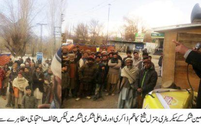 شگر: انجمن تاجران کی کال پر دوسرے روز بھی ضلع شگر میں مکمل شٹرڈاؤں ہڑتال