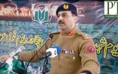 سانحہ اے پی ایس پاکستان او ر دنیا کی تاریخ کا سیاہ ترین دن ہے، کمانڈر 62 برگیڈ سکردو اظہر منیر کاہلو