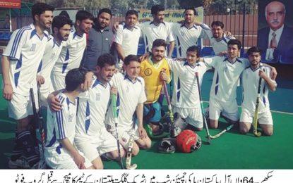 آل پاکستان ہاکی چمپئن شپ میں گلگت بلتستان کی ٹیم نے اپنے پہلے میچ میں فاٹا کی ٹیم کو دو کے مقابلے میں تین گول سے ہرادیا