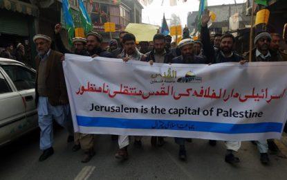 چترال: بیت المقدس کو اسرائیلی دارلخلافہ بنانے کے خلاف جے آئی چترال کا احتجاجی جلسے اور ریلی کا انعقاد
