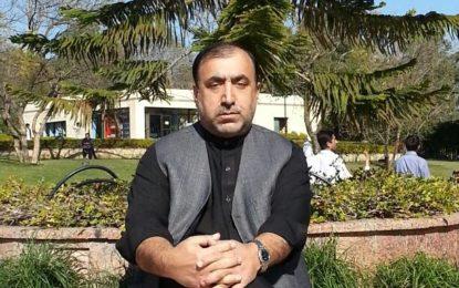 رضی الدین کی وفات پیپلز پارٹی گلگت بلتستان کا بڑا نقصان ہے۔ چودھری منظور مرکزی سیکریٹری اطلاعات پاکستان پیپلز پارٹی