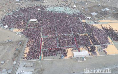 اسماعیلی ریجنل کونسل برائے یاسین گوپس کے زیر اہتمام شاندار تقریب منعقد، تینوں فرقوں کے رہنماوں کی شرکت