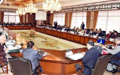 وزیر اعظم پاکستان کی زیر صدارت گلگت بلتستان آئینی اصلاحاتی کمیٹی کا حتمی اجلاس،سرتاج عزیز کمیٹی کی سفارشات پیش