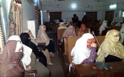 چترال کی خواتین کونسلرز کا اہم اجلاس، اپنے حقوق کے لئے مل کر کام کرنے کا عزم