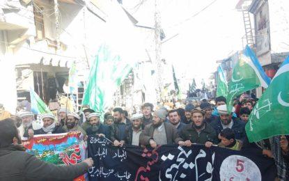 کشمیری عوام آزادی کے لئے تڑپ رہے ہیں، کشمیرپاکستان کی شہ رگ ہے، امیرجماعت اسلامی ضلع چترال مولاناجمشیداحمد