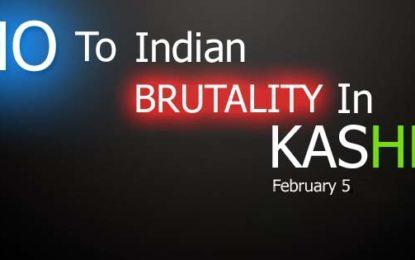 دیامر سمیت گلگت بلتستان بھر میں یومِ یکجہتی کشمیر منایا گیا