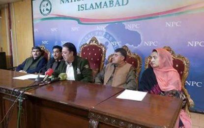 وزیر اعلی کے خلاف عدم اعتماد کی تحریک کے لئے 20 اراکین کی حمایت کا دعوی