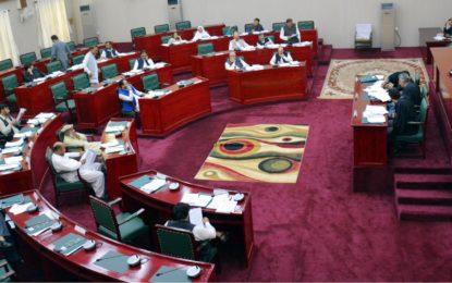 گلگت بلتستان قانون ساز اسمبلی کا چوبیسواں اجلاس 26 فروری سے طلب