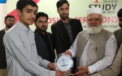 اسلامی جمعیت طلبہ  گلگت بلتستان سے آنے والے طلباء کی امداد کیلئے ہمیشہ تیار ہیں۔ لیاقت بلوچ