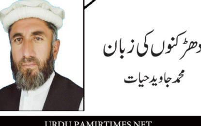 عام انتخابات اور عام پاکستانی