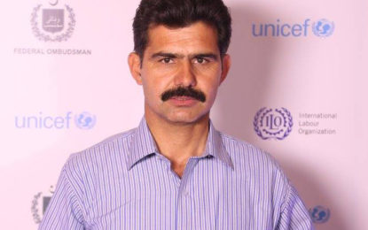 راجہ کرامت گلگت بلتستان میںوفاقی محتسب کے سیکریٹری مقرر