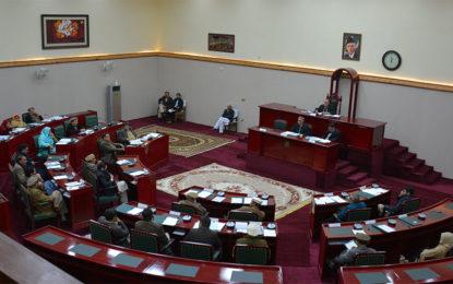 چھ جولائی کو گلگت بلتستان قانون ساز اسمبلی کا اجلاس طلب