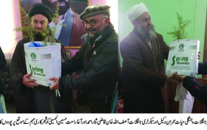 گلگت بلتستان حکومت نے شجرکاری مہم کامیاب بنانے کے لئے مذہبی رہنماوںکی خدمات حاصل کیں