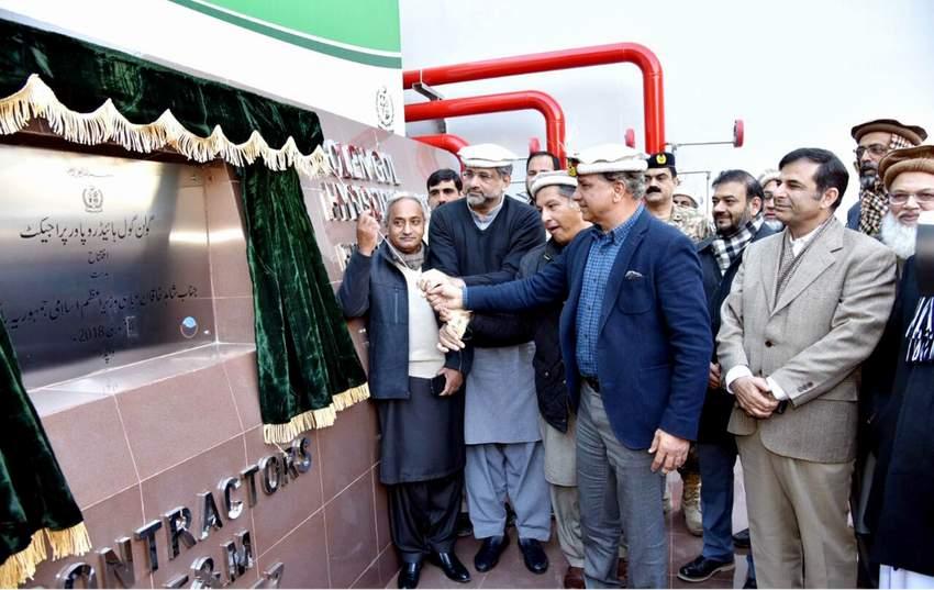 وزیر اعظم نے گولین گول ہائیڈرو پاور منصوبے کا افتتاح کیا، 36 میگا واٹ چترال اور ملحقہ علاقوں کے لئے مختص