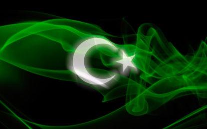ہماری پہچان پاکستان