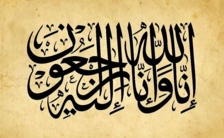 ڈورکھن ہنزہ سےتعلق رکھنے والے فدا حسین کا کراچی میں انتقال