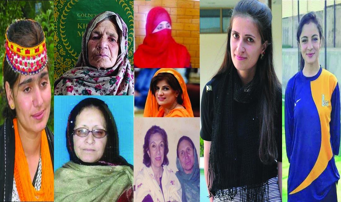 دس چترالی خواتین … دس کہانیاں