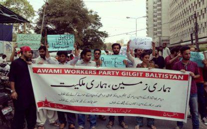 """""""عوامی اراضی پر جبری قبضے""""کے خلاف عوامی ورکرز پارٹی گلگت بلتستان کا کراچی میںاحتجاجی مظاہرہ"""