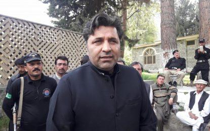 پاکستان پیلز پارٹی نے ضلع غذر میں تنظیم سازی کا آغاز کردیا