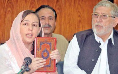 ایم پی اے فوزیہ بی بی پر من گھڑت الزامات لگانے والوںنے چترال کو بدنام کردیا، پی پی پی میں شمولیت کی دعوت