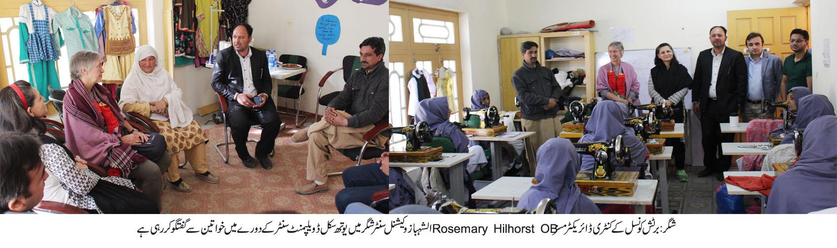 برٹش کونسل پاکستان کی کنٹری ڈائریکٹر کا دورہ شگر، ووکیشنل سینٹر میں زیر تربیت خواتین سے ملاقات