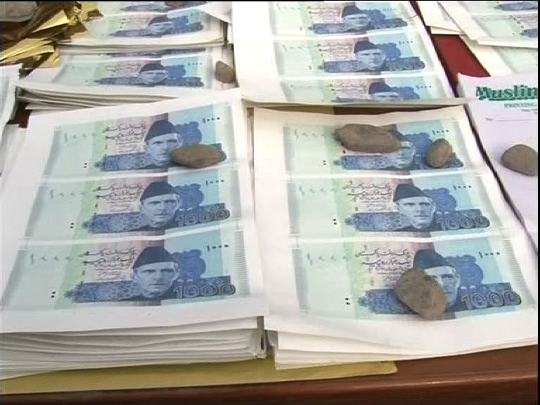 استور میں ایک کروڑ پچاس لاکھ روپے کے جعلی نوٹ لانے والے ملزم کی نشاندہی ہوگی ہے، ایس پی محمد الیاس